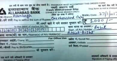 allahabad bank withdrawal slip filled sample