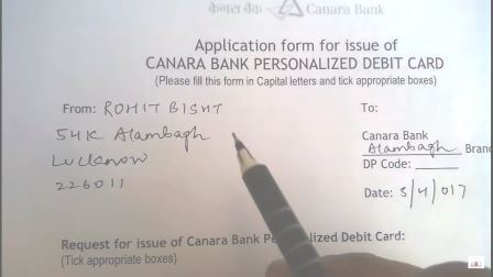 canara bank atm card application form filled sample
