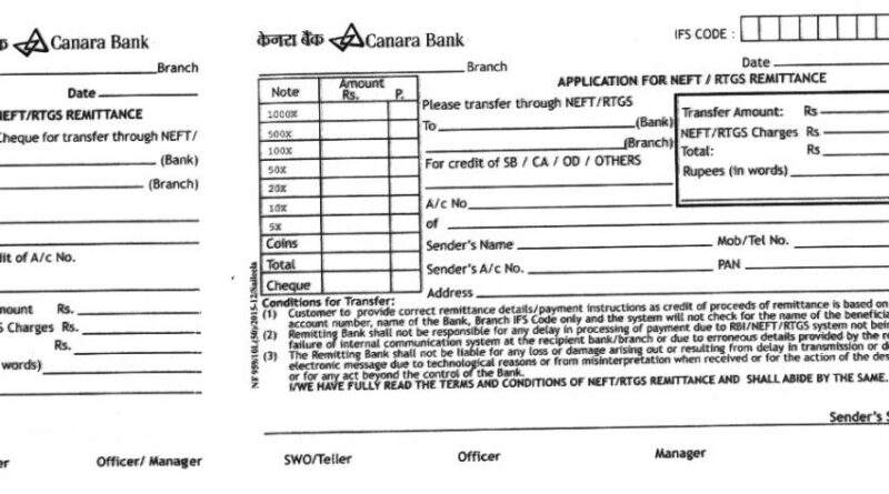 download canara bank neft & rtgs form