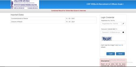IBPS RRB PO result 2021 declared