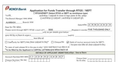 ICICI Bank NEFT form